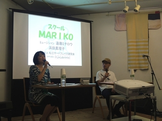 20130915_SchoolMariko2013Vol6_01.jpg