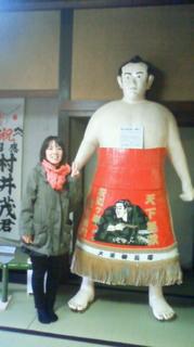 釈迦が嶽雲右衛門 and me.jpg