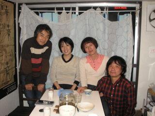 友部さんとふちがみとふなととまりこ002.jpg