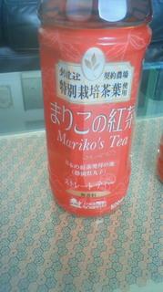 mariko's tea.jpg
