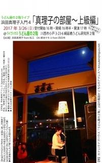 2017.3.26.jpg