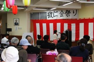 敬仁会祭り1.jpg
