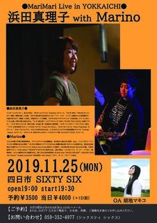 marimariyokkaichi1125.5555.jpg